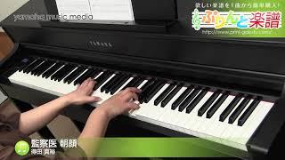 使用した楽譜はコチラ https://www.print-gakufu.com/score/detail/4313...