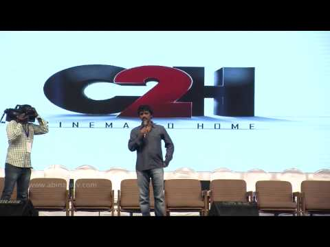 Director Cheran's C2H (Cinema 2 Home) Inauguration