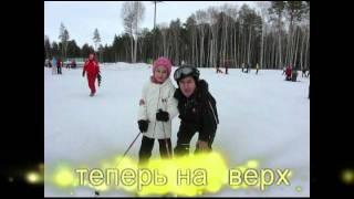 ира лыжи 2011