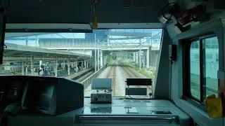 JR東海道線 快速アクティー 品川行き 大船~終点品川間[前面展望Part2]
