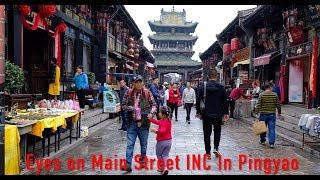 Eyes on Main Street INC in Pingyao LR