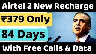 Airtel New Prepaid Plans 2020  😍😱 Airtel 379 Recharge With Free Calls & Data & Insurance 😱👍