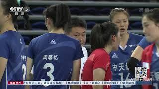 [排球]张常宁19分 江苏女排收获第四胜|体坛风云 - YouTube