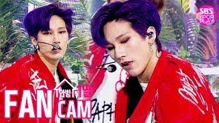 [안방1열 직캠4K] ENOi 도진 'Cheeky' (ENOi DOJIN Fancam)│@SBS Inkigayo_2020.1.19 thumbnail