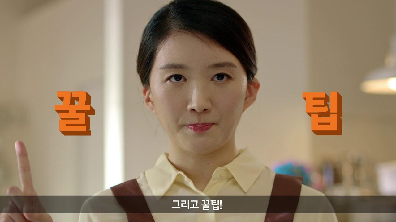 SK텔레콤 T로밍 바이럴 영상