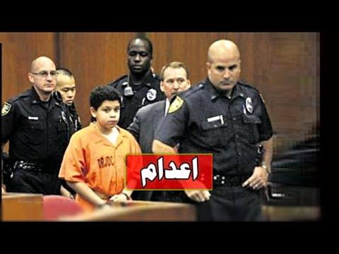"""ماذا طلب هذا الطفل قبل """" إعدامه """" بـ 5 دقائق ..??"""