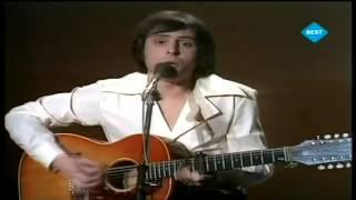 Eurovision 1976   Pierre Rapsat   Judy et cie