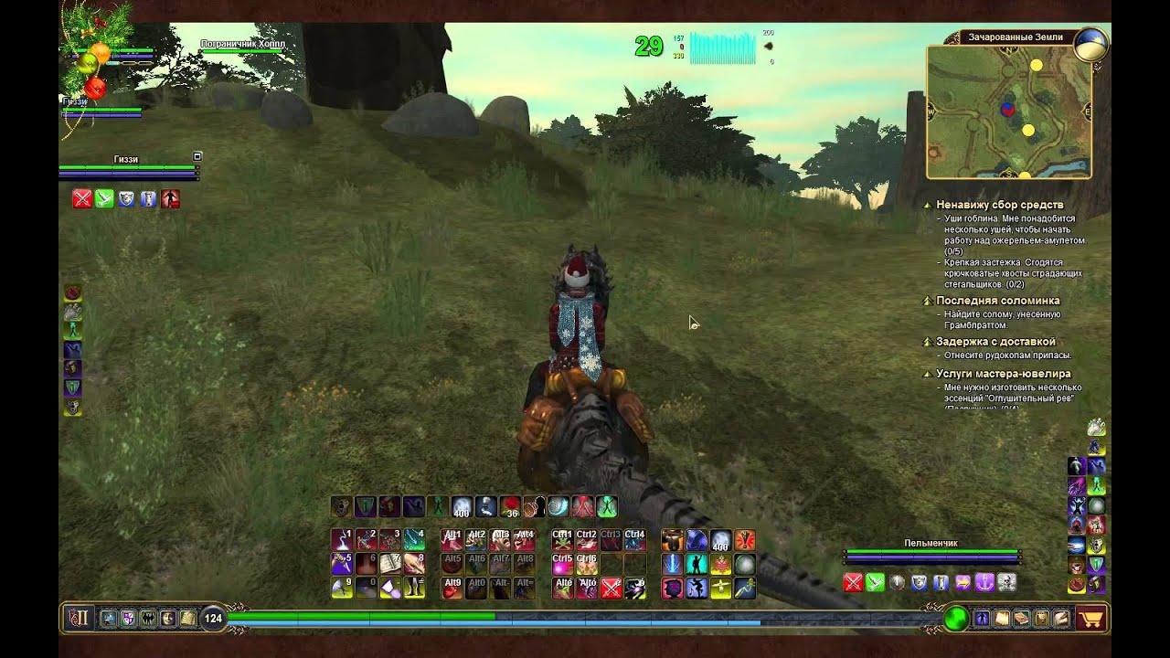 Everquest 2 лаунчер скачать