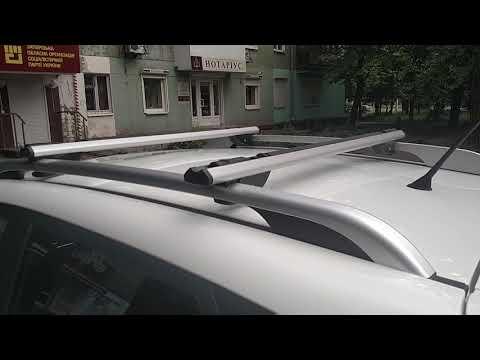 Багажник на рейлинги Атлант кайман