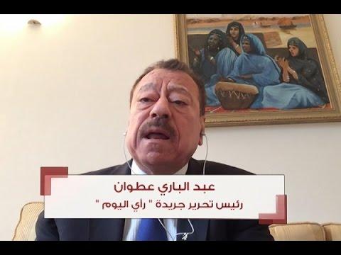 الحدث -عبد الباري عطوان