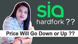 Kyu Ho Rha Hai Sia Coin Hard Fork ? Price Will Go Down or Up ?