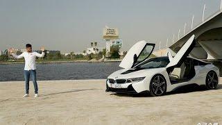BMW i8 2016 بي ام دبليو اي 8