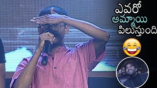 Taxiwaala Comedian Hollywood FUNNY Speech | Taxiwaala SuccessMeet | Vijay Devarakonda | DailyCulture
