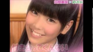 NMB48最強の小悪魔は白間美瑠だと豪語するわるきーこと渡辺美優紀! 渡辺るんるんるん 検索動画 25