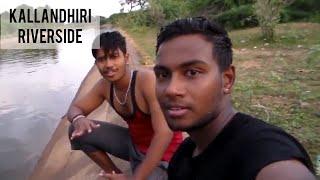 My Weekend | Tamil Vlog | First Vlog