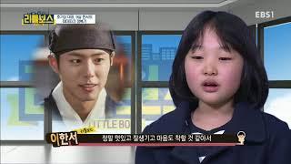 리틀 보스 - 호기심 대장, 9살 한서의 테마파크 정복기_#002 thumbnail
