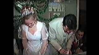 Свадьба. Роман и Ольга. 25.12.1999 г. часть 3