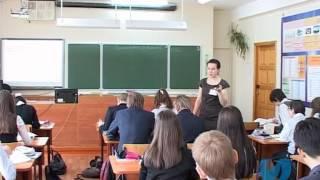 «Учитель года 2013». Конкурсное мероприятие «Урок в незнакомом классе»