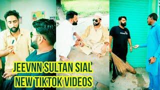 Jeevan sultan sial ||tik tok funny video||jeevan sultan dial funny TikTok videos 2020