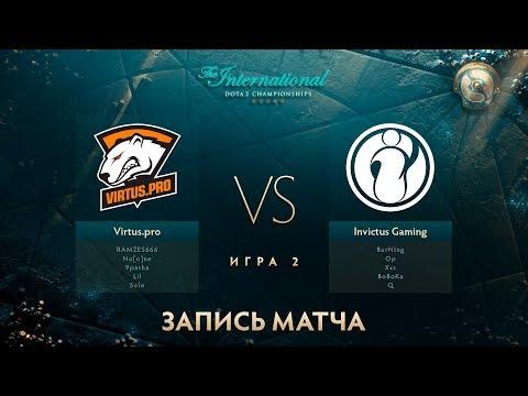 Virtus.pro vs IG, The International 2017, Групповой Этап, Игра 2