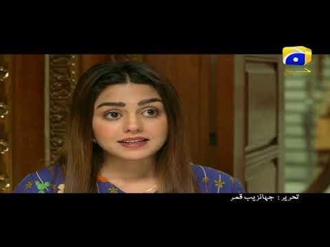 Mera Rab Waris - Episode 22 -23 Promo | HAR PAL GEO