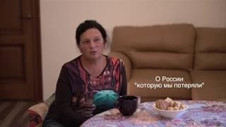Е.Прудникова  Россия которую мы потеряли.