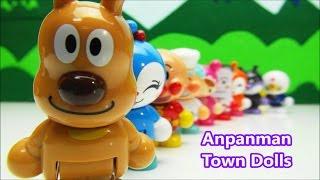 アンパンマンおもちゃ アンパンマンタウン人形 Anpanman Town Dolls