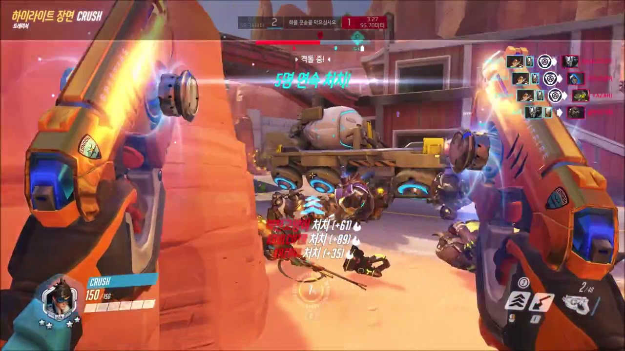 OVERWATCH AIMBOT HACK SELL 2018 07 19