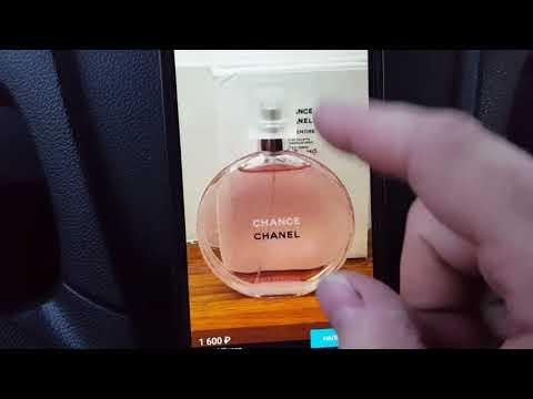 Оригинальные тестеры Chanel Tendre тестер оригинал Шанель тендер