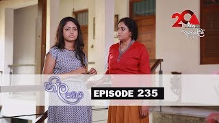 Neela Pabalu | Episode 235 | 05th April 2019 | Sirasa TV Thumbnail