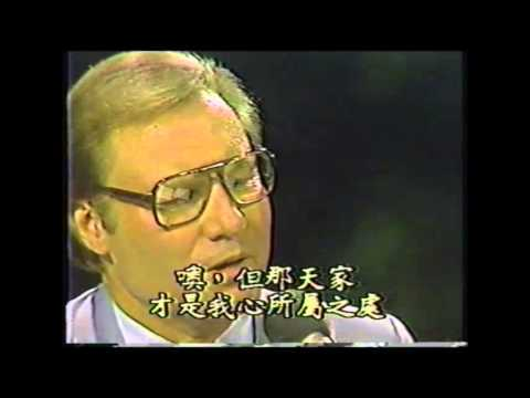 Jimmy Swaggart Crusade Dallas, TX 1983: The Great Questions You Must Answer