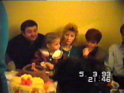ПРОСЛАВА РОЂЕНДАНА 05 03 1993 г  СРПСКИ ОТАЏБИНСКИ ПОНОС РАДИО