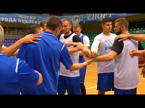 «Новосибирск» плюс «Культлаб» - вместе сила!