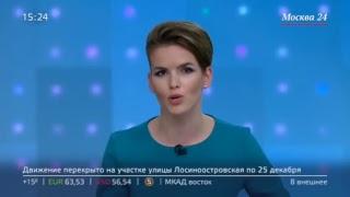 Прямая трансляция пользователя Москва 24