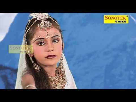 Ganga Bhajan- Kahte Ho Devlok Se Jane ko | Maa Ganga Ka Lifafa