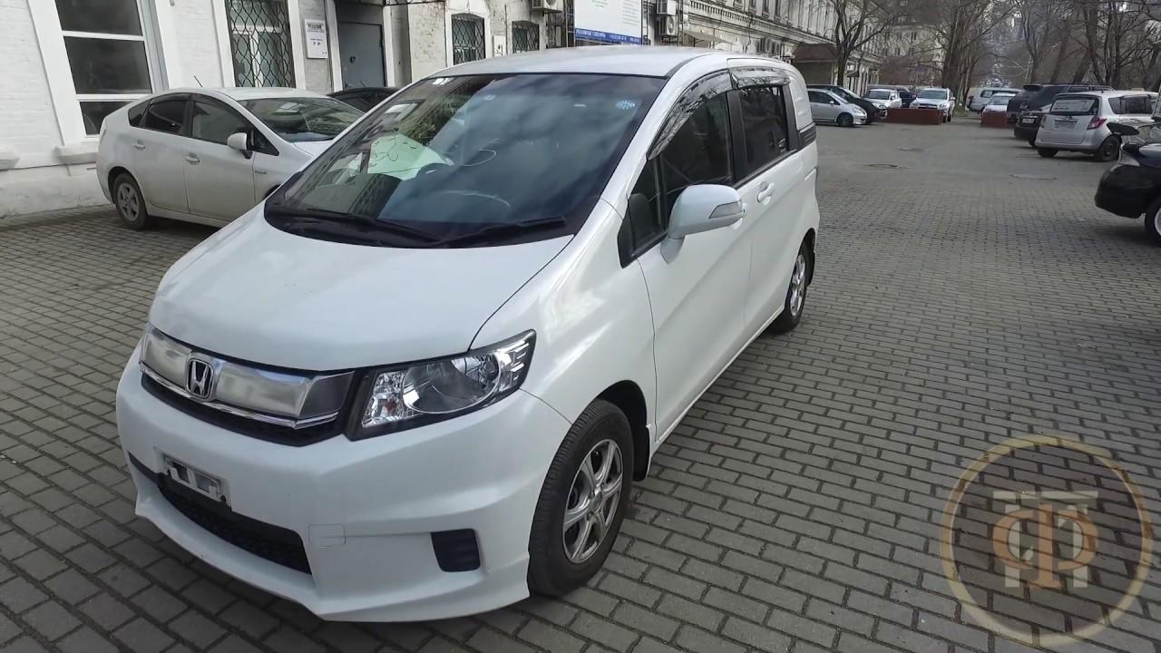 Honda Freed Spike 1.5 G 2015 - YouTube