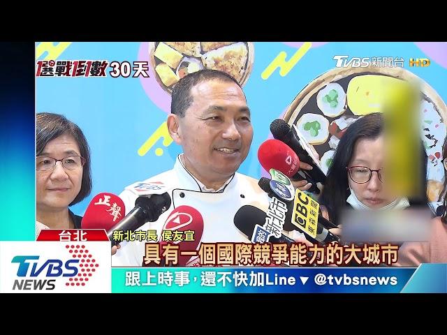 再拋國土議題 柯P:基隆併入台北才會好