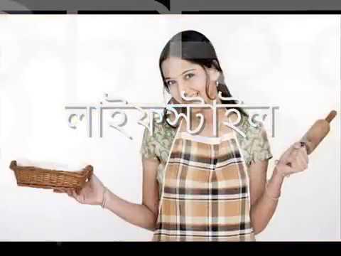 Amaar Ghore Baire- Digital Video Magazine First Ever In Bangladesh