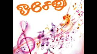 Baixar Ossaynu Song Teaser - Gospel Warriors - Gobi   Johap   Venu