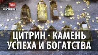видео Статьи: ювелирные камни / Фианит