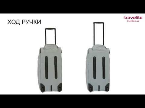 c23aed63fd0e Обзор дорожной сумки на колесах Travelite, серия Kite TL089901-56 ...