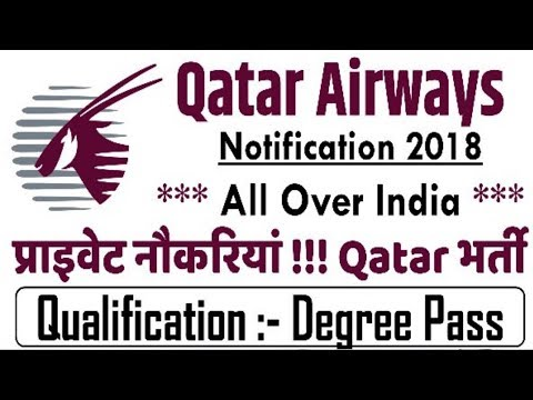 Qatar Airways Recruitment 2018 - All Over India - Private Jobs !