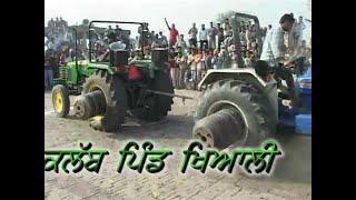 Repeat youtube video Tractor VS Tractor Khiali ਟਰੈਕਟਰ ਟੋਚਨ ਮੇਲਾ ਖਿਆਲੀ