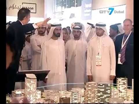 City7 TV - 7 National News - 06 September 2016 - UAE  News