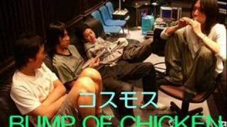 cosmos-bump of chicken(audio only)