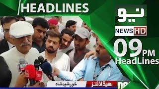 News Headlines   09:00PM -  14 June 2018   Neo News HD