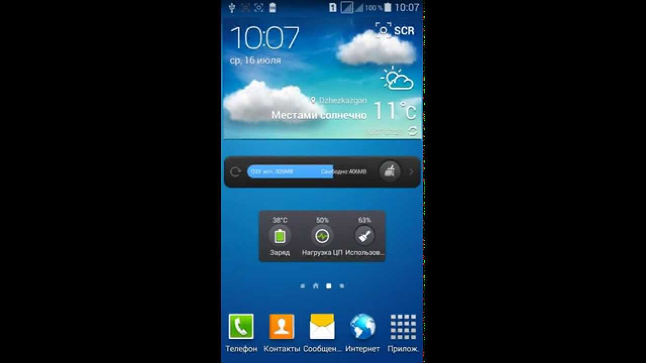 samsung galaxy core lite manual
