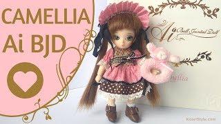 【Ляльки】 ''Камелія'' Моя 1-Аі БЖД розпакування ♥! (Рос/ЕСП)