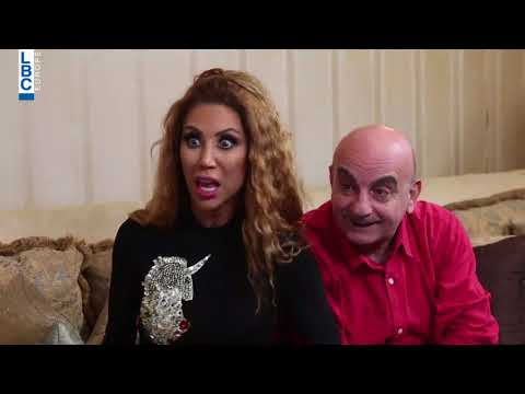 Ktir Salbe Show   Season 6   Episode 6   جيجي ومحل بزاز thumbnail