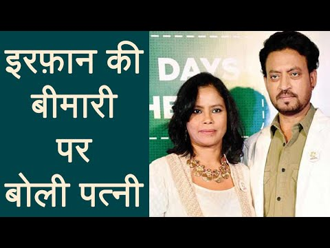 Irrfan Khan's wife Sutapa Sikdar RELEASES OFFICIAL statement on his health ! | FilmiBeat